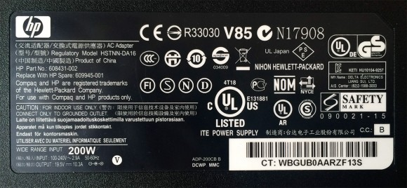 hp-laptop-power-adapter-label